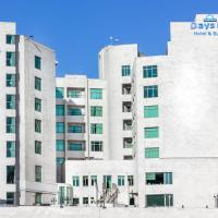 Days Inn Hotel & Suites Amman