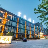 Yun Yi Hotel