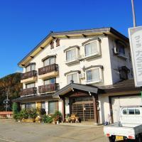 Villa Katashio