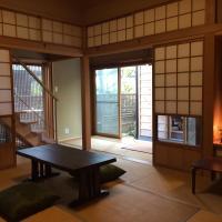 Guest House Kamakura Zen-ji