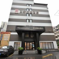 Home Inn Plus Shanghai Xujiahui