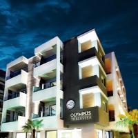 Olympus Thalassea Hotel, hotel in Paralia Katerinis