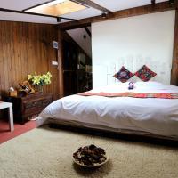 Shangri-La mid - mountain homestay