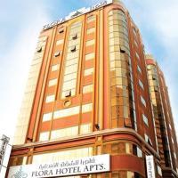 Florida City Hotel Apartments (Previously Flora Hotel Apartments)