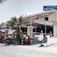 Hotel Beach Amaryllis