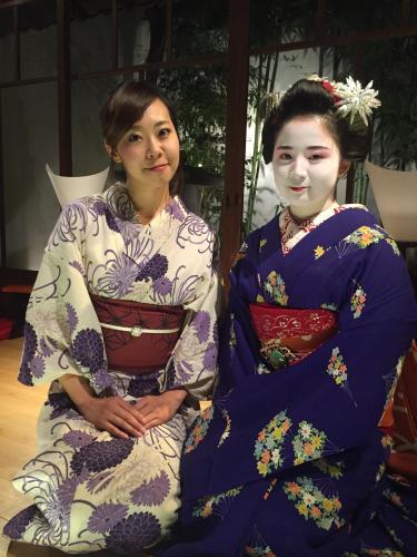 Aya Oyama