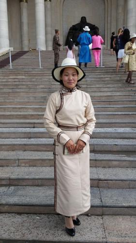 khorol-Erdene