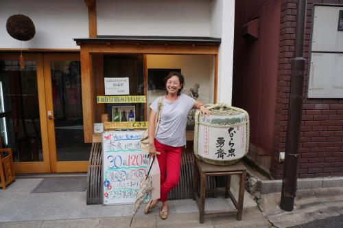 Sachiyo August Tateishi/ proprietor