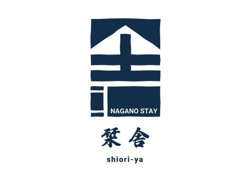 shiori-ya