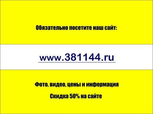 www.381144.ru