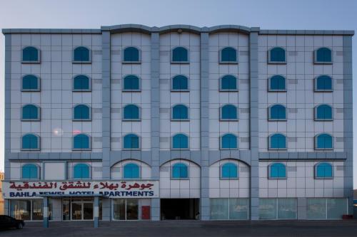Bahla Jewel Hotel Apartment