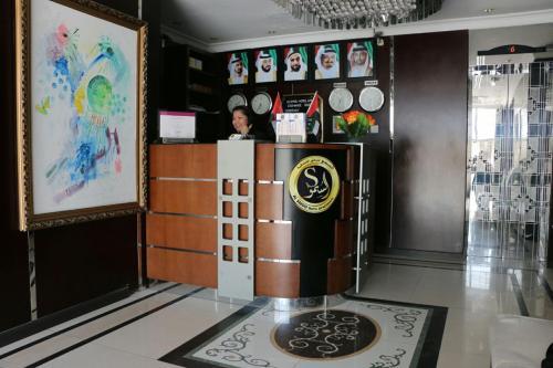 Al Smou Hotel