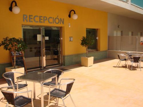 Reception La Rotonda Aparthotel