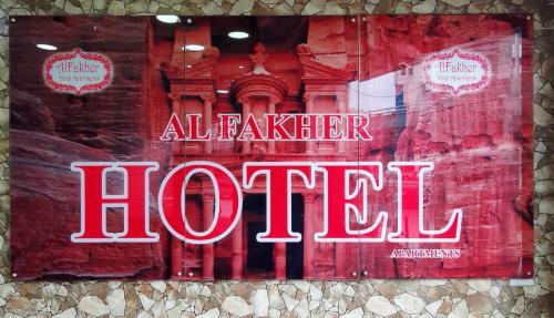 alfakher hotel apartmens