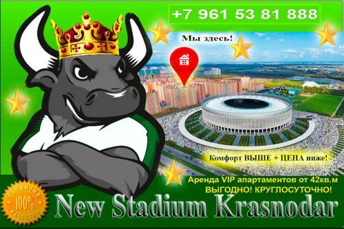 New Stadium Krasnodar